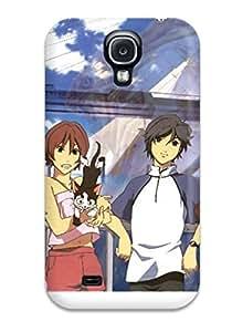 New Design Shatterproof EKteiFD1610MIElE Case For Galaxy S4 (rahxephon)
