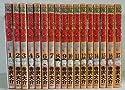 将太の寿司-全国大会編- 全17巻完結 (少年マガジンコミックス)の商品画像