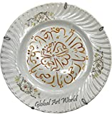 Global Art World Beautiful Wall Décor Melamine Style Arabic Script In Between Written In Orange Home Collectible Dinner Plate HB 0221