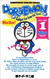 img - for Doraemon: Gadget Cat from the Future, Vol. 1 book / textbook / text book
