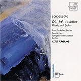Music : Schoenberg: Die Jakobsleiter [Stereo/Multi-ch]