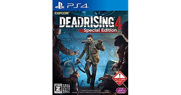 Dead Rising 4 Special Edition [PS4][Importación Japonesa]: Amazon ...