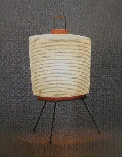 (ISAMU NOGUCHI AKARI 2A Standing Light Washi Paper Lantern Lamp Shade 40W)