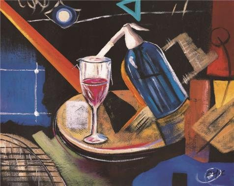 Oil Painting 'a Glass Of Wine', 10 x 13 inch / 25 x 32 cm , on High Definition HD canvas prints is for Gifts And Bath Room, Gym And Kids Room Decoration, how to print (Cheap Ideas Patio Diy Flooring)