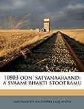 10803 Oon' Satyanaaraand-A Svaami Bhakti Stootramu, Aaryavaishya Kan&apos Laqs-Mayya and duuri, 1149888040
