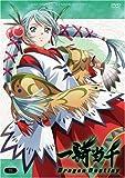 一騎当千DragonDestiny 第五巻 [DVD]