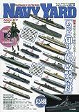 ネイビーヤード(36) 2017年 11 月号 [雑誌]: Armour Modelling 別冊