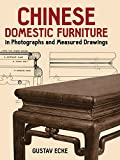 img - for Chinese Domestic Furniture in Photographs and Measured Drawings (Dover Books on Furniture) book / textbook / text book