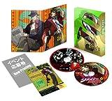 Anime - Jojo's Bizarre Adventure Vol.4 (BD+CD) [Japan LTD BD]
