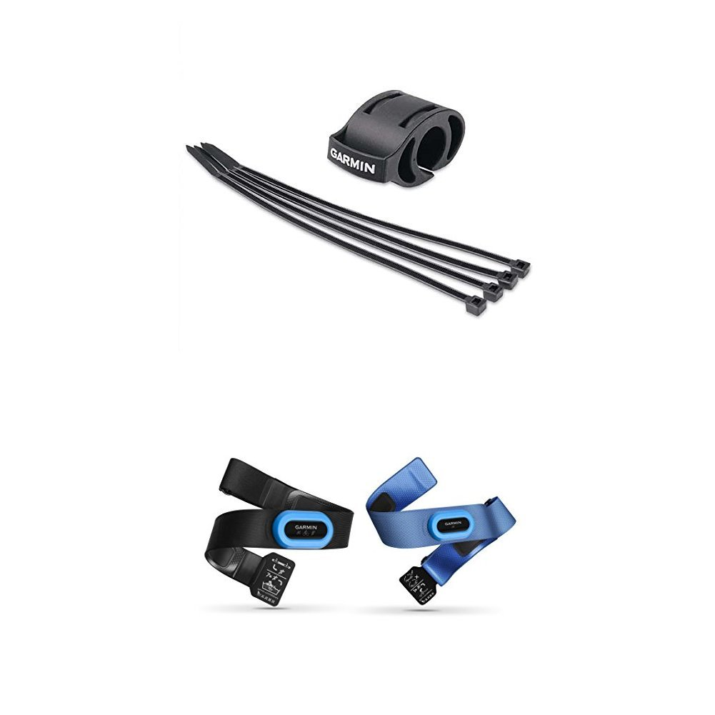 Garmin Forerunner Bicycle Mount Kit and HRM-Tri and HRM-Swim Accessory Bundle