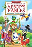 Aesop's Fables (My Jumbo Book)