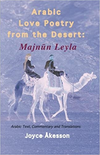 Arabic Love Poetry from the Desert: Majnun Leyla, Arabic