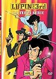 Lupin III - Serie 03 Box 01 (Eps 01-22) (5 Dvd) [Italian Edition]
