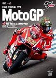 Motor Sports - 2013 Motogp Official Dvd Round 9 [Japan DVD] WVD-306