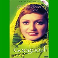 "Golden Songs of Googoosh, Volume 1 ""4 CD Pack"" [Box Set]"