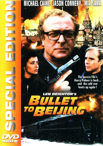 Bullet to Beijing (Valued Edition) (1995)