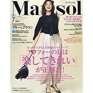 Marisol 表紙画像