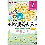 和光堂 グーグーキッチン チキンと野菜のリゾット 80g(7ヶ月頃から)【3個セット】