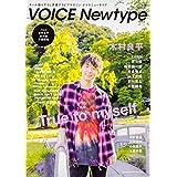 VOICE Newtype No.72