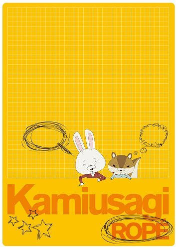 paper-rabbit-lope-stationery-underlay-b-aig-726