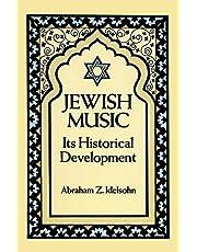 Jewish Music: Its Historical Development