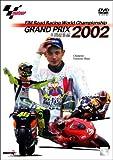 2002 GRAND PRIX ??????????????? [DVD]