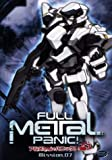 DVD : Full Metal Panic! - Mission 07