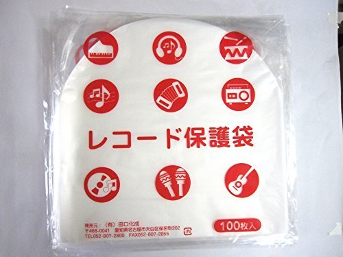 Inner Sleeves 0.028Mm Thick Anti-Static Material (Anti Static Sleeves)