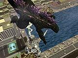 Godzilla Destroy All Monsters