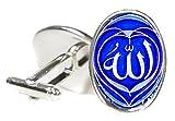 Allah Royal Blue 18x24mm (3/4'' X 1'') Oval Bright Silver Pair of Cufflinks