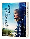 download ebook wild: from lost to found on the pacific crest trail (chinese edition) by cheryl strayed (2012-12-01) pdf epub