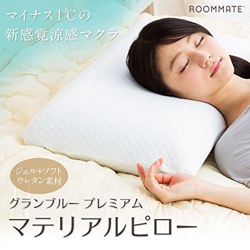 ヘッドアイシング プレミアム 高反発 枕 (低反発とは違うなめらかで柔軟性のある素材で吸い込まれる感覚) 枕 安眠 人気 洗える 高反発 まくら 保証付き