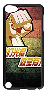 iPod Touch 5 Cases & Covers - Singles Fist PC Custom Soft Case Cover Protector for iPod Touch 5 - Transparent
