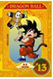 DRAGON BALL #13 [DVD]