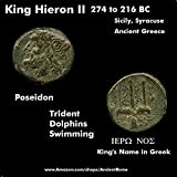 274 GR Hieron II 274 BC%2E Poseidon%2E T