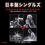 The Japanese Singles 1978-1984