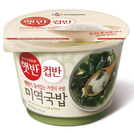Korean Cj Microwavable Cooked Rice with a Seaweed Soup 166g (Pack of 2) by CJ Foods