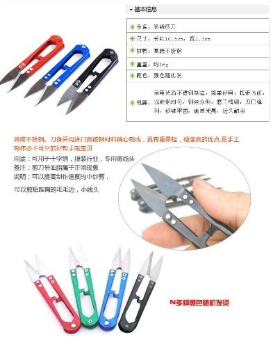 5 Pieces/lot New Clippers Sewing Trimming Scissors Nipper Embroidery Thrum Yarn Fishing Thread Beading Cutter