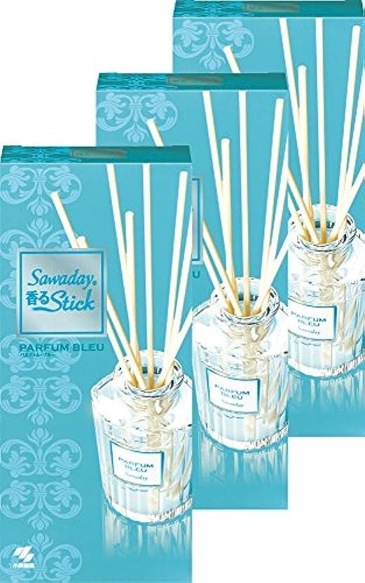 商標含意化学【まとめ買い】サワデー香るスティック 消臭芳香剤 本体 パルファムブルー 70ml×3個