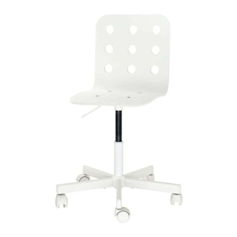 Remarkable Amazon Com Ikea Jules Childs Desk Chair White 392 077 16 Theyellowbook Wood Chair Design Ideas Theyellowbookinfo