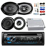 Pioneer DEH-S4100BT Car Bluetooth Radio USB AUX CD Player Receiver - Bundle Combo with 2X Kenwood 6.5' 2-Way Black Car Coaxial Speakers + 2X 6x9 Inch 3-Way Speaker + 4-Channel Amplifier + Amp Kit