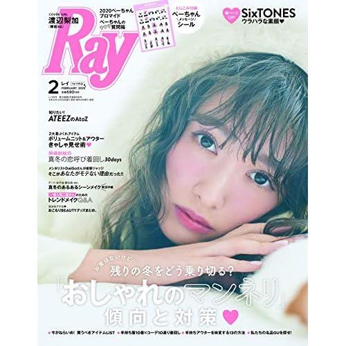 Ray 2020年2月号 画像