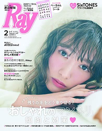Ray 2020年2月号 画像 A