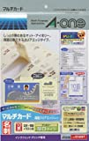 A4 size 10 sided business card size-One (A-one) multi-card inkjet printer special paper double-sided clear edge type Ivory Heavyweight 25 sheets (250 sheets) 51 837 (japan import)