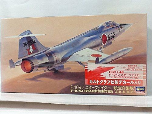 ハセガワ 1/48 F-104J スターファイター カルトグラフデカールバージョン