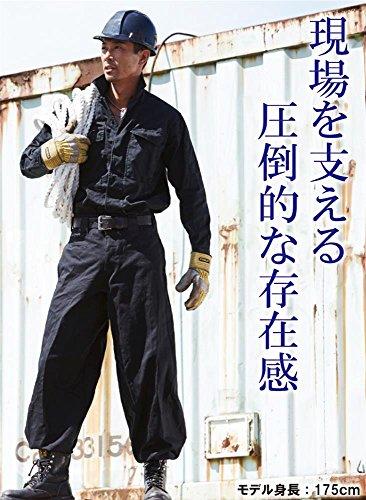 MK:1405 男気上がる綿100%綿ニッカ【建築 建設 職人 カッコイイ 作業服 作業着 】