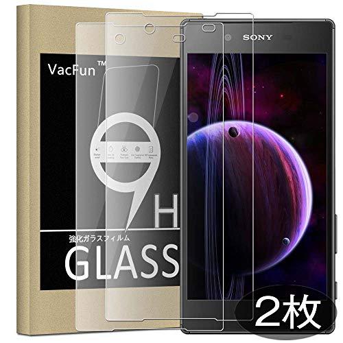 悪意のある港海港【二枚】 VacFun Sony Xperia Z5 Premium ガラスフィルム 国産旭硝子採用 SO-03H 気泡無し 2.5D ラウンドエッジ 加工 薄型 装着 簡単 強化ガラス 保護 フィルム 0.26mm 保護ガラス ガラス 9H 液晶保護フィルム プロテクター ソニー エクスぺリア