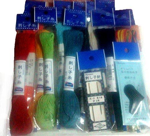 Sashiko Starter Bundle – 12 skeins of Olympus Sashiko Thread, 2 Sashiko Needles, and a Leather Sashiko Thimble