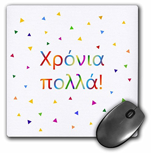 3dRose InspirationzStore Many Different Languages - Chronia Polla Happy Birthday and Long Life Wish in Greek Colorful Text - Mousepad (mp_202029_1)