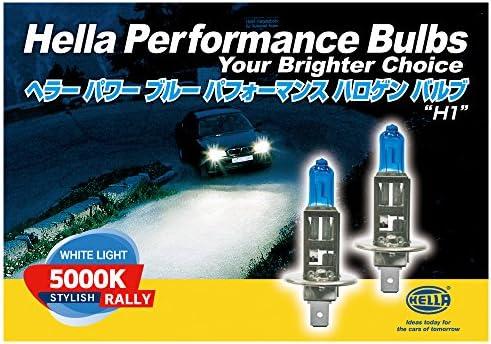 《HELLA へラー》ハロゲンバルブ ローバー 75 '99-'03 Hiビーム ハロゲンH1 5000k H1 12V 100W 2個セット「PowerBleu 5000k Rally」